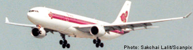 Thai Air the subject of a bribery investigation