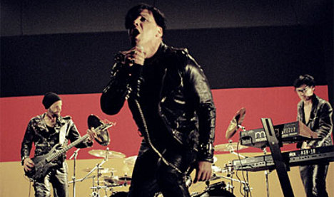 Sexed-up Rammstein record banned for sadomasochism