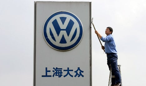 VW to invest €1.6 billion in China plants