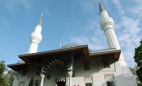 Islamic centre hit by arson attack