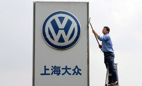 VW planning new car brand for China