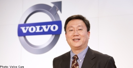 Volvo opens new China headquarters in Shanghai