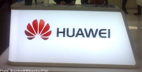 'Bullying' claim prompts probe of Chinese IT firm