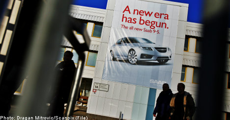 Saab's property deal approved by EIB