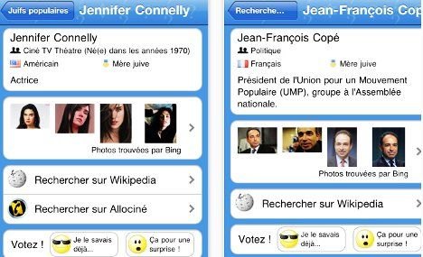 'Jew or not Jew' app pulled by Apple in France