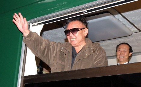 Kim's death 'chance for change' in North Korea
