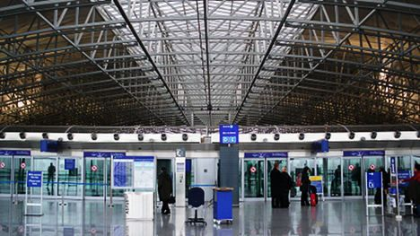 Children abandoned at airport for five days