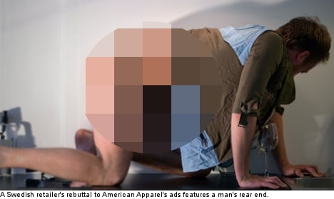 Naked Swede dresses down American Apparel