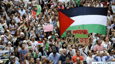 France to vote on recognition of Palestine