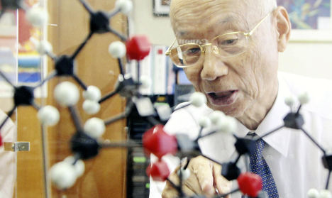 Who are the 2015 Nobel Medicine winners?