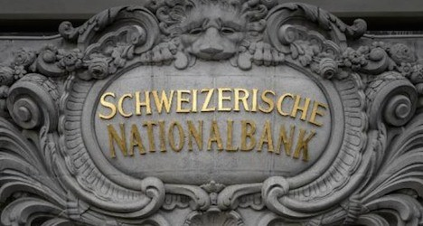SNB moves to stabilize franc after Brexit vote