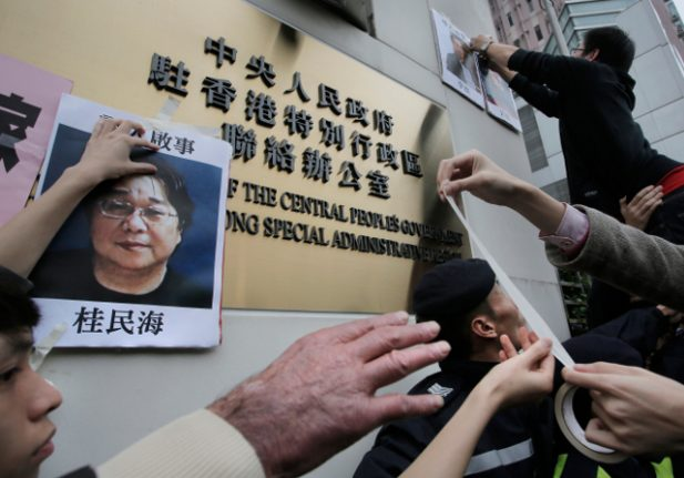 US demands answers from China on Swedish bookseller Gui Mihai's arrest