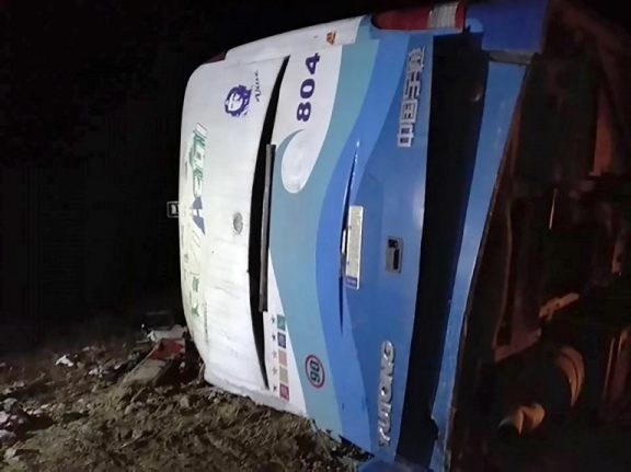 French and German tourists among seven dead in Cuban road accident